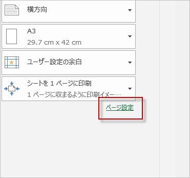 安全書類エクセルソフト